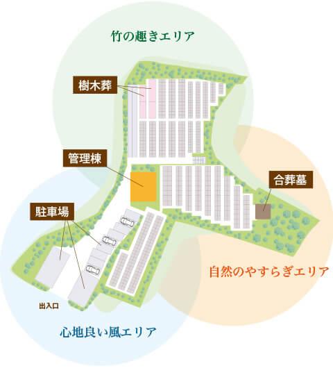 まどか霊園 施設マップ