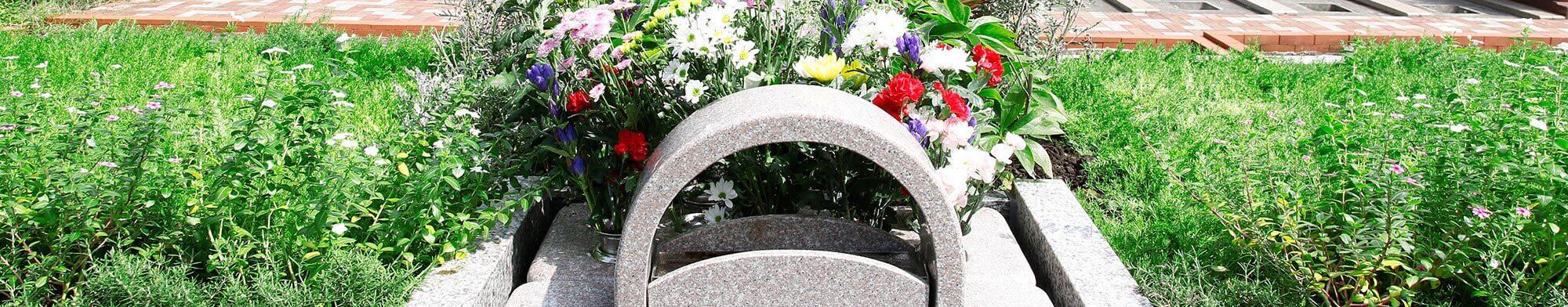 樹木葬のイメージ写真